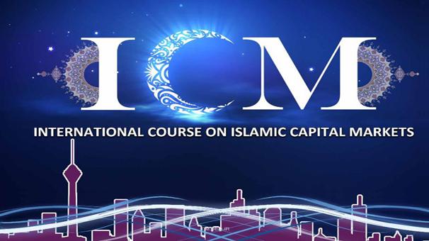 Tehran hosting 9th int'l Islamic capital markets course