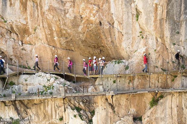 World most dangerous walkway