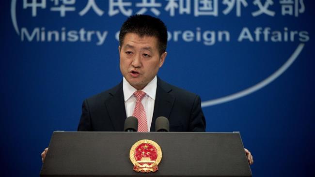 China to sign Iran's Arak reactor deal Sunday