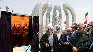 Iran opens Persian Gulf Star Refinery