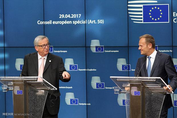 EU leaders summit on Brexit