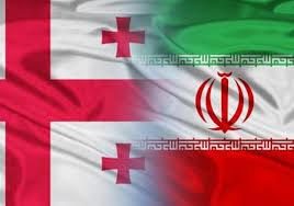 Georgian expos to host Iranian economic activists