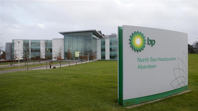 BP says got US license to operate Rhum field