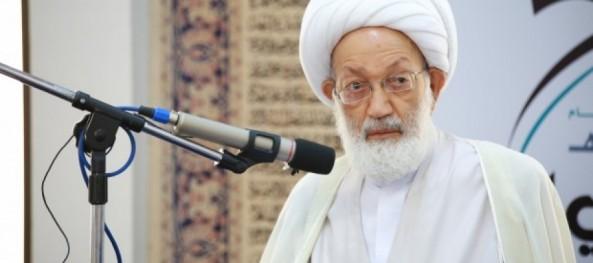Bahraini court sentences Sheikh Essa Qasim