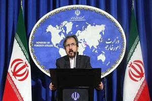 Iran: Trump's accusations in Riyadh 'unbelievable'