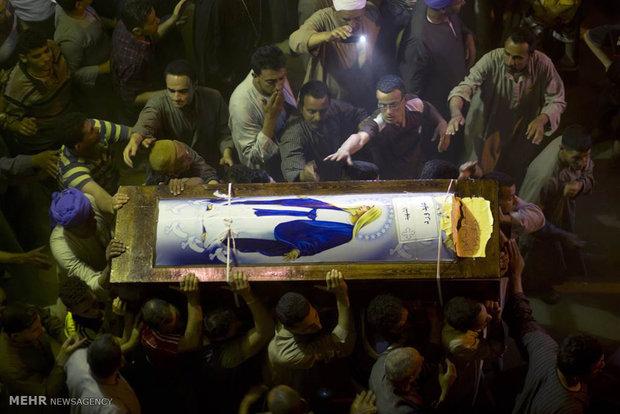 Slaughter of Coptic Christians in Egypt