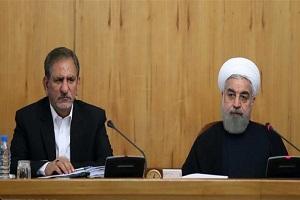 Rouhani, Jahangiri talk about plans to address terrorism, tourism
