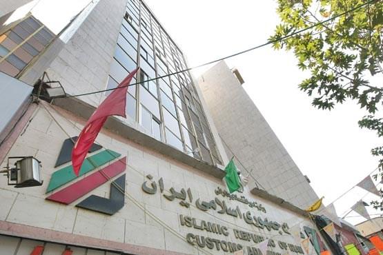 Iran's non-oil exports surpass $2.7 bln