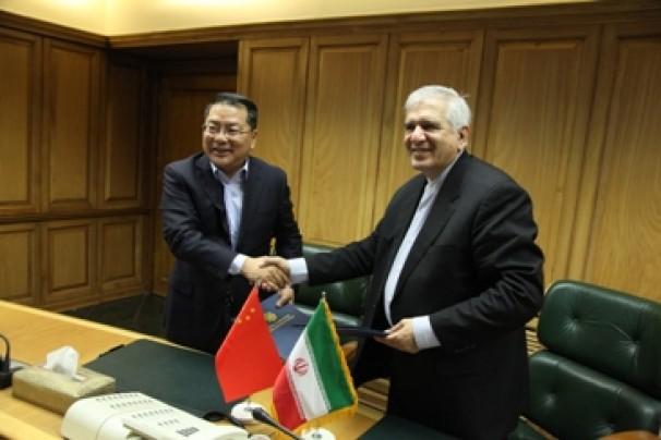 Iran, China sign insurance MoU