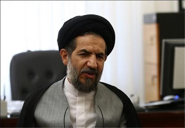 Iranian Cleric slams Saudi Arabia for sponsoring terrorism