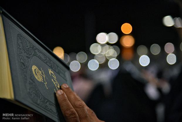 Night of Decree at Imam Reza holy shrine