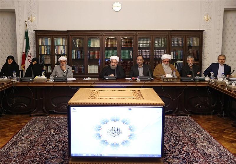 Iran Abrogates 2030 Education Agenda