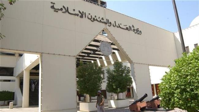 Bahraini court hands down lengthy sentences to 26 dissidents, revokes their citizenship