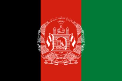 20 killed, 50 injured in Afghanistan car bomb