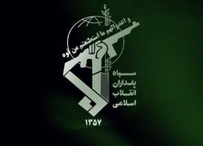 Iran dismantles terror team in Kurdistan
