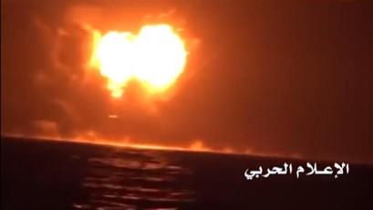 Yemeni forces target another Saudi warship