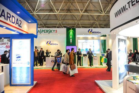 Iran opens int'l EleComp expo