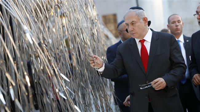 Israeli premier, UAE FM secretly met in New York in 2012: Report