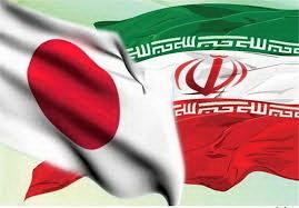 Iran, Japan study boosting scientific ties