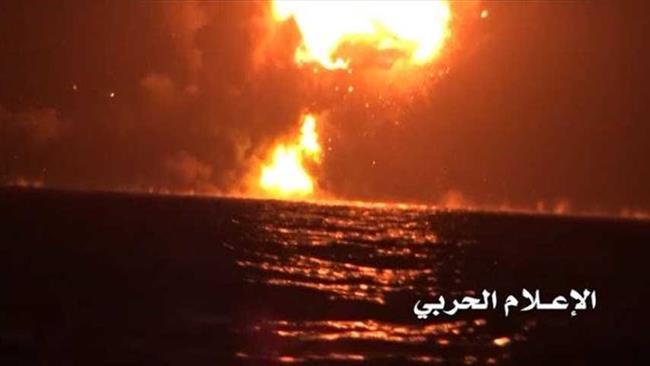 Yemeni naval forces target Emirati vessel off Mukha coast