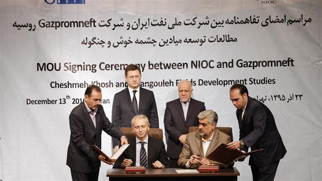 Gazprom, Iran's OIEC sign deal over oil fields