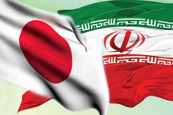 Iran, Japan discuss bilateral ties