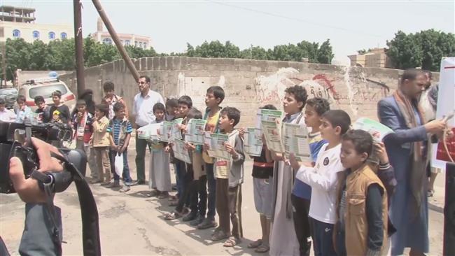 Yemenis mark anniversary of Saudi airstrike on Sa'ada school