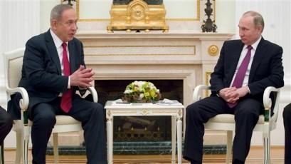 Bibi to meet Putin amid Syrian army advances