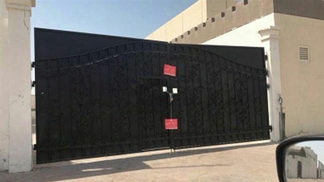 UAE shuts down Iranian school in Sharjah