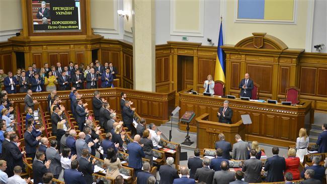 Russia censures education reform in Ukraine