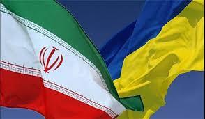 Ukraine calls Iran 'major trade partner'