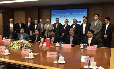 Iranian banks, China sign $10 bln agreement