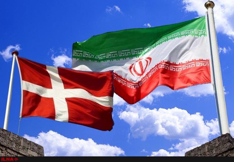 Iran, Denmark universities to expand academic cooperation