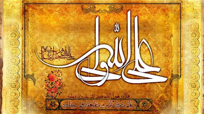 Iranian Muslims to commemorate Eid al-Ghadeer Saturday