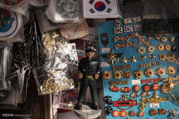 North-South Korean talks