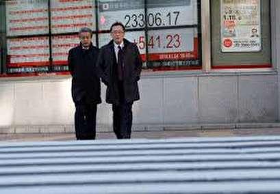 Asian shares pull back on trade concerns, bonds nurse losses, Bitcoin slumps