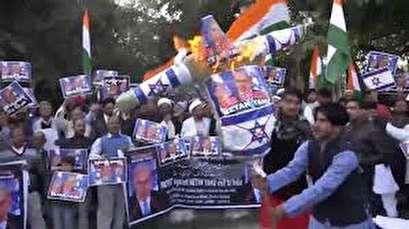 India: Israeli effigies burn across India ahead of Netanyahu visit