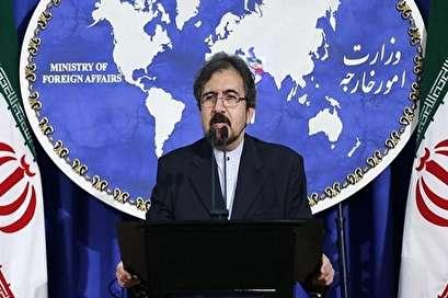 Iran condemns Baghdad deadly attack