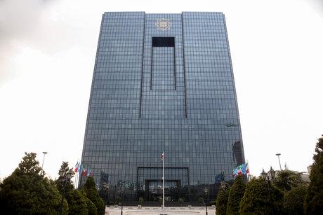 Iran seeks $4.9 billion from Deutsche Boerse unit in Luxembourg suit