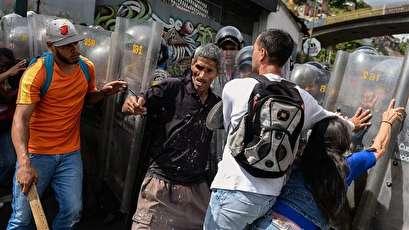 Venezuela 'arrests soldier for killing woman'