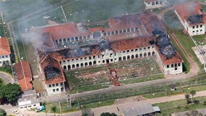 Nine dead in Brazil prison riot