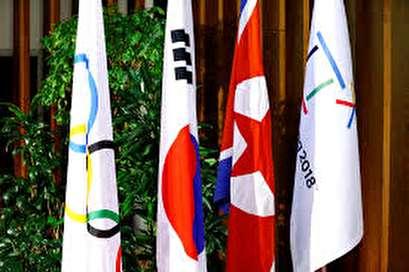 North Korean delegation arrives in South Korea for Olympics prep