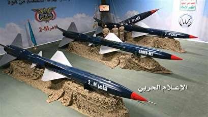 Dozens of Saudi mercenaries killed as Yemeni forces hit base in Ta'izz
