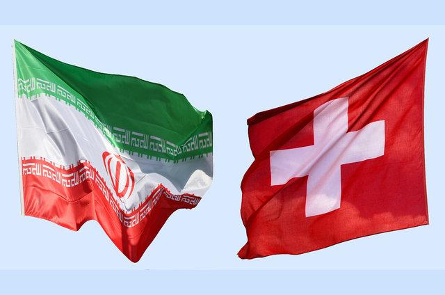 Iran, Switzerland hold 4th consular meeting