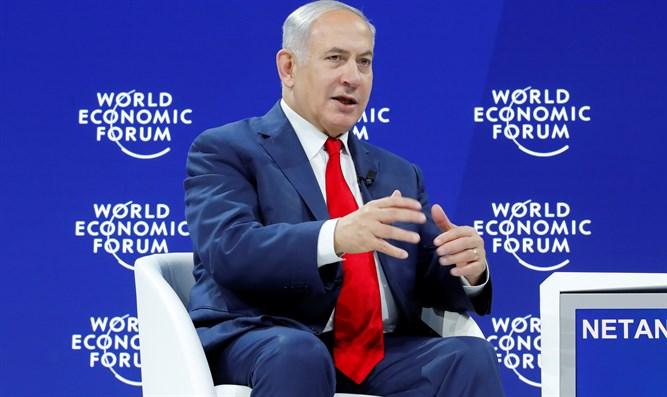 Israeli PM confirms 'extraordinary' anti-Iran alliance with Arab states
