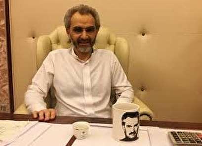 Saudi billionaire Prince Alwaleed bin Talal released - family sources