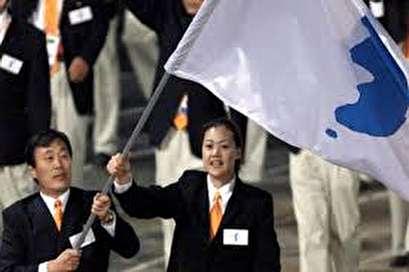 South Korea sends athletes for joint training at North Korean ski resort