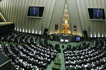 Parliament starts re-working on budget bill