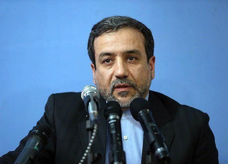 Iran deputy FM calls Jerusalem al-Quds inseparable capital of Palestine