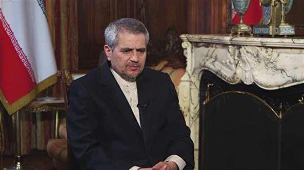 Iran UN envoy slams US 'grotesque meddling' in its internal affairs